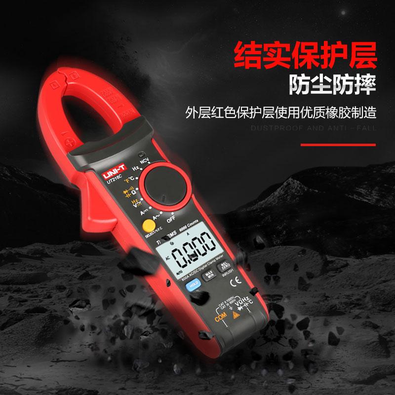 优利德UT201数字钳形万用表高精度钳形表交直流电流表电工万能表