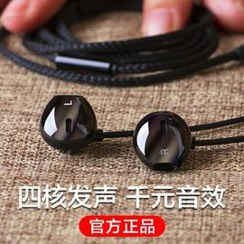 质量好的耳机编织尼龙绳抗拉耐磨耐用不容易坏的结实不易坏加粗线