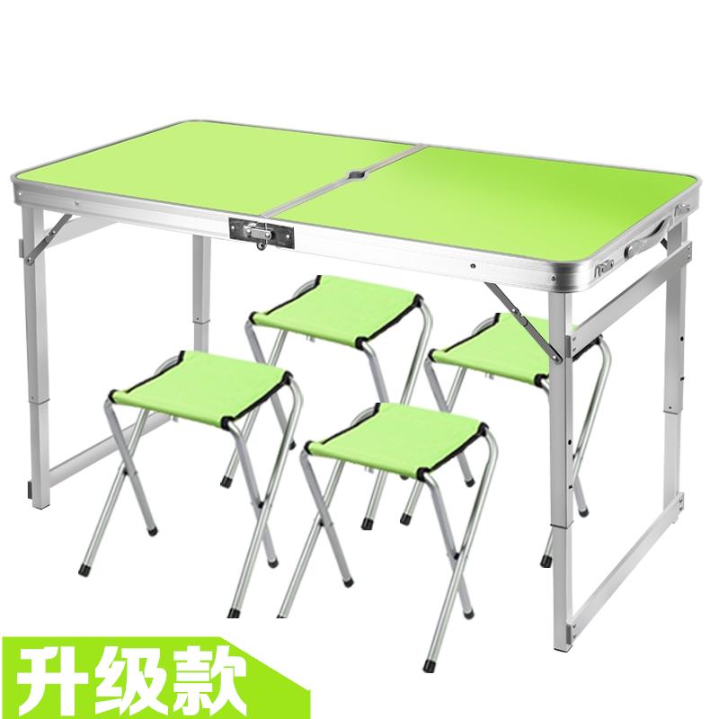 户外折叠桌摆摊桌便携桌铝合金简易地摊桌椅家用野营小餐桌子展业