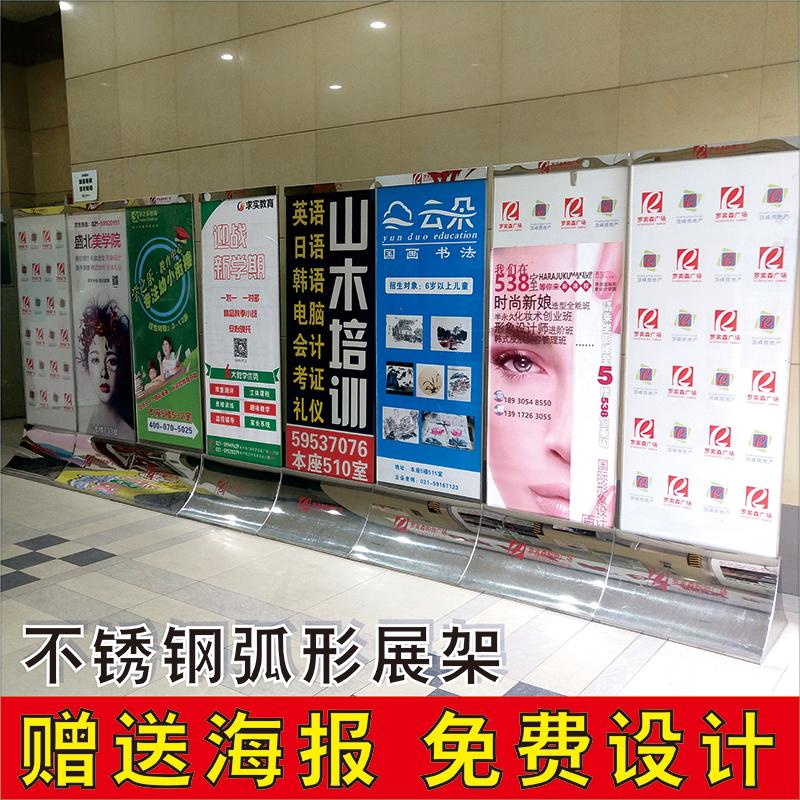 丽门型屏铝合金易拉宝广告牌展示架立牌KT板展架海报架立式落地式
