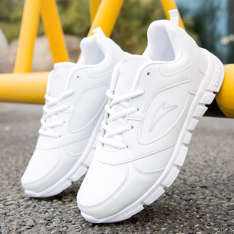 冬季男士皮面休闲鞋青年学生系带小白鞋轻便透气运动鞋男潮鞋 2020