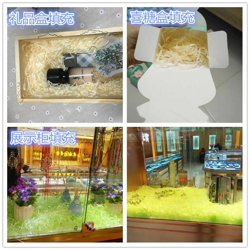 礼品盒拉菲草碎纸丝创意喜糖盒子水果烘焙圣诞礼物包装填充物包邮