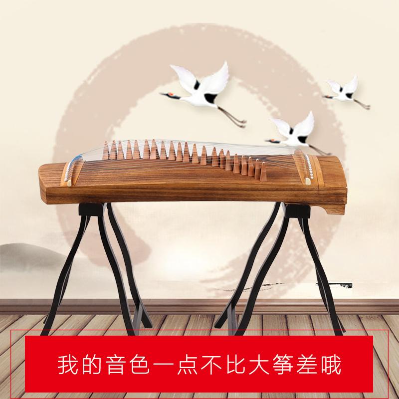 弦古筝 21 纯桐木小古筝儿童大人新手入门初学者迷你 90 古筝便携式