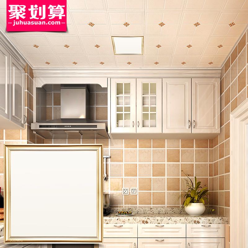 科耐特 集成吊顶led灯30*30平板灯天花铝扣面板厨房卫生间嵌入式
