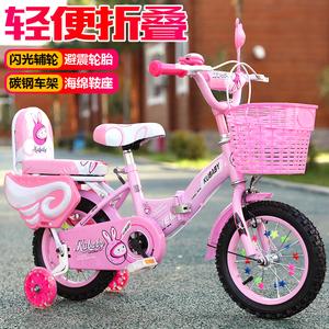儿童折叠自行车3岁宝宝脚踏单车2-4-6岁女孩小孩6-7-8-9-10岁童车