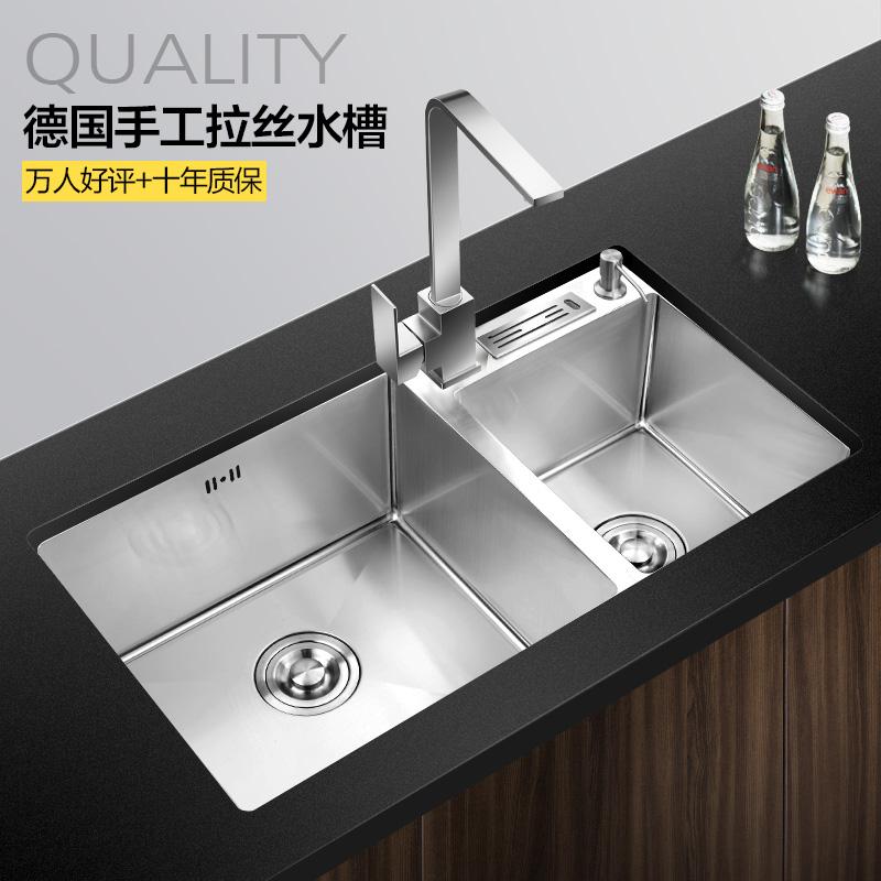 德国手工水槽双槽304不锈钢拉丝厨房加厚洗菜洗碗盆水池水槽套餐