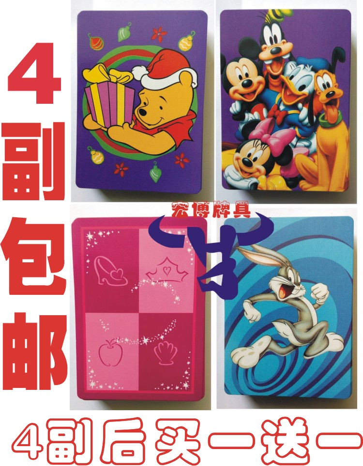 美国迪斯尼卡通Disney mickey米奇扑克牌 兔八哥 维尼熊 白雪公主