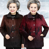 Elderly female winter jacket 60-70-year-old grandmother jacket lady coat thick padded comfortable and warm