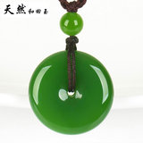 Natural Xinjiang Hetian jade suet jade pendant peace buckle couple jade necklace pendant male and female models