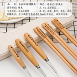 Chopsticks spoon tableware three-piece suit consumer portable wooden storage boxes student lovely children spoon fork
