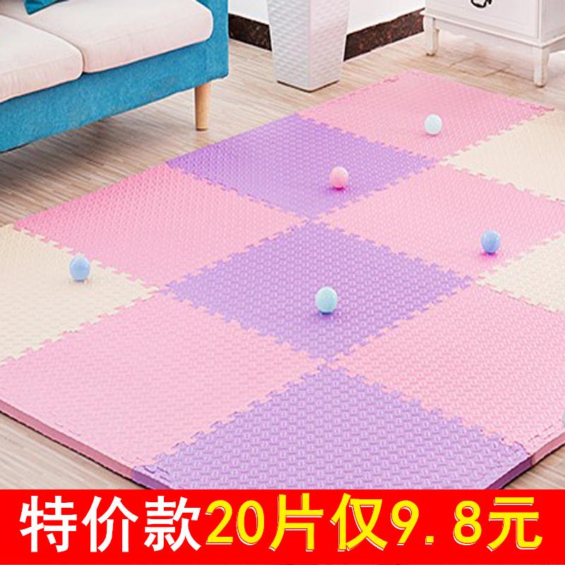 兒童家用爬行墊拼圖海綿地板墊子加厚爬爬墊泡沫地墊拼接臥室地毯