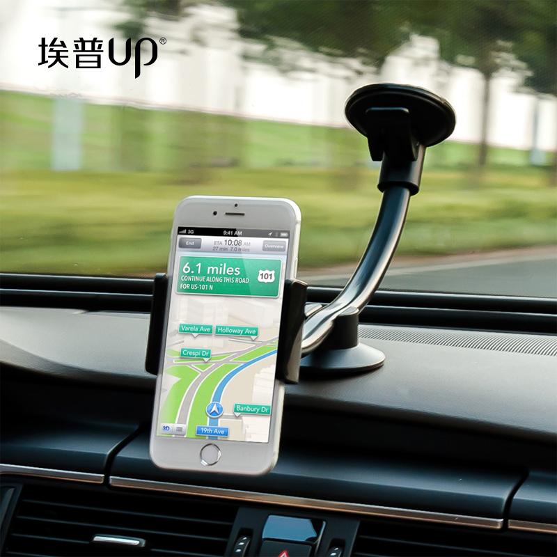 埃普車載支架 IPAD mini手機導航支架iphone 6S Plus車載導航支架