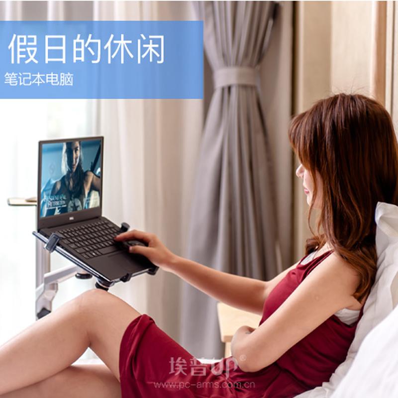 埃普 落地支架iPad Pro mini 膝上型電腦桌 手機床上床頭懶人支架
