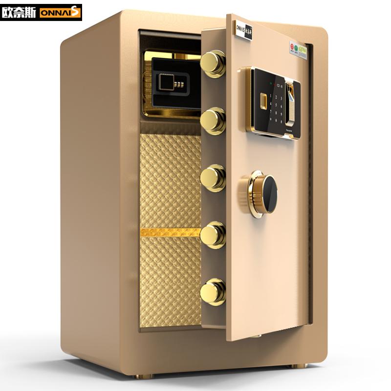 办公入墙保险箱小型防盗报警保管箱 60cm 欧奈斯指纹密码保险柜家用