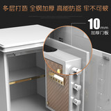 Ones safe household fingerprint invisible wall safe box small safe password anti-theft bedside table