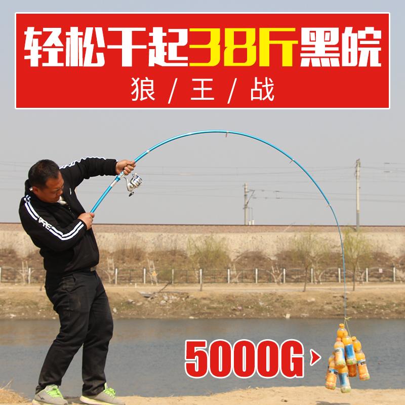 狼王战鱼竿海竿套装特价碳素超硬远投竿抛竿甩杆海杆海钓竿全套