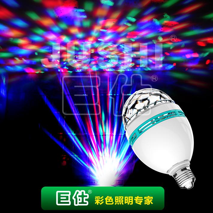水晶裝飾燈氛圍燈家用KTV聲控卡口魔球旋轉七彩燈LED閃燈泡螺旋口