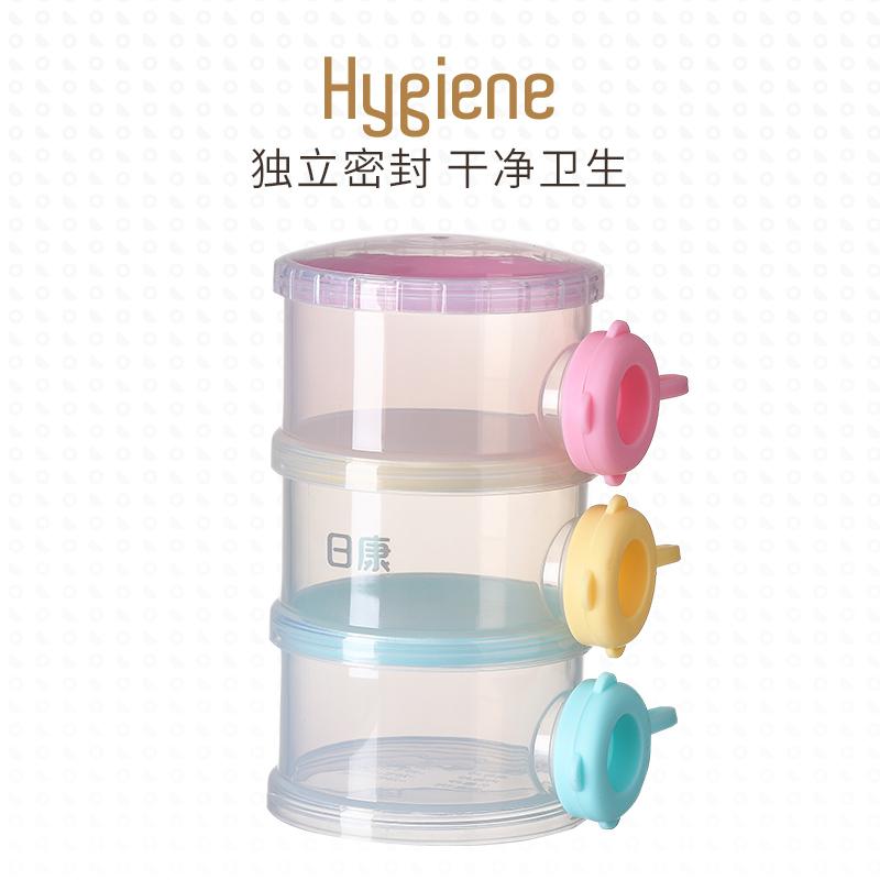 日康宝宝奶粉盒外出装奶粉便携盒迷你小号奶粉格大容量分