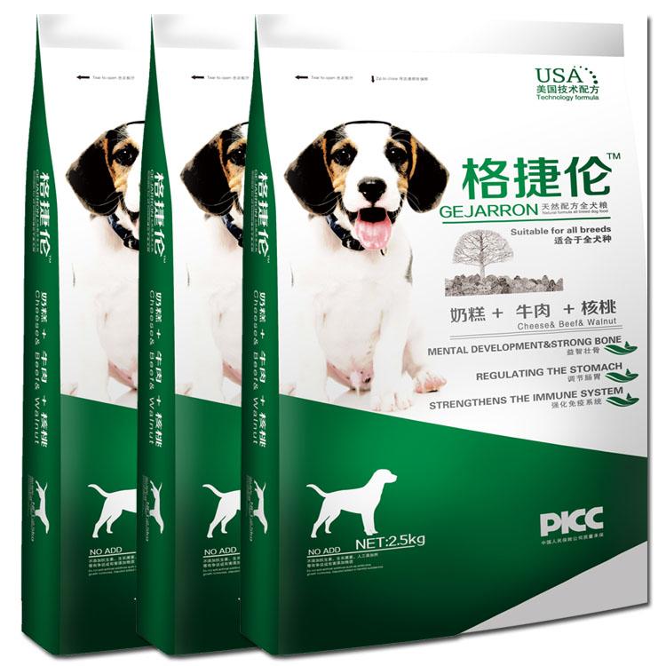 小金毛幼犬一个月狗粮三个月2-4个月美毛补钙奶糕两成犬专用粮5斤优惠券