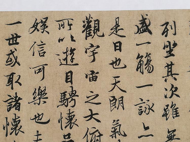 1:1冯承素神龙本王羲之兰亭序行书十大名帖古代书法复制品装饰画