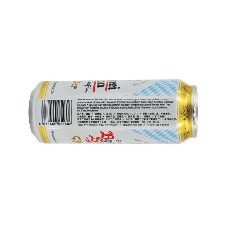 5 小麦白啤酒 Simon Brauerei 德国进口恺撒西蒙