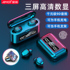 Amoi wireless bluetooth headset tws2 high-quality high-end noise reduction in-ear sports high-value 2021 new men and women suitable for Apple's vivo Huawei's top ten brands of oppo