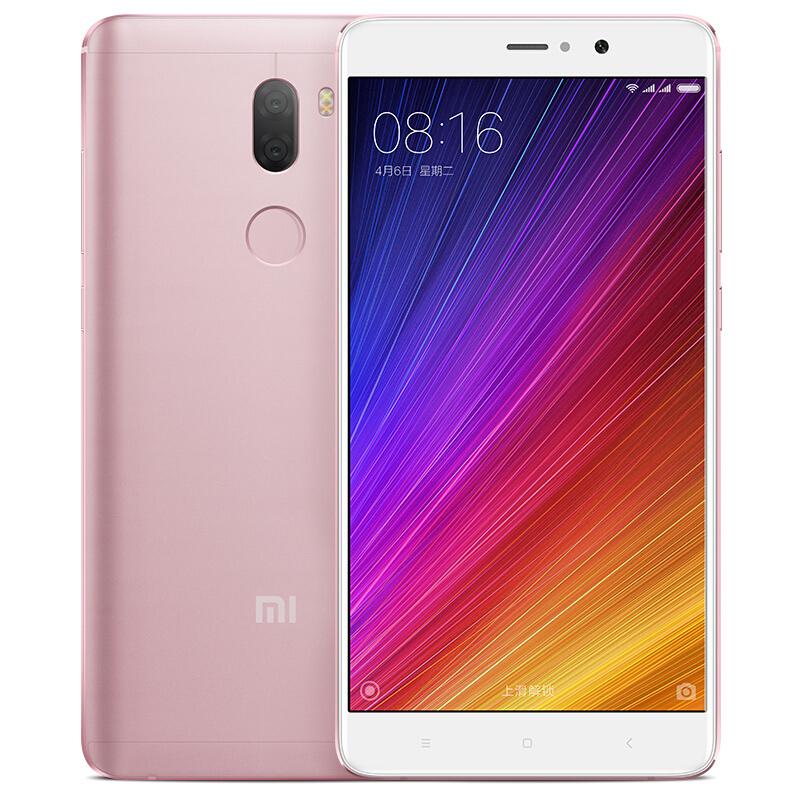 5 手机红米 plus 5s 小米手机 小米 Xiaomi 5splus 小米 元送壳膜 1699