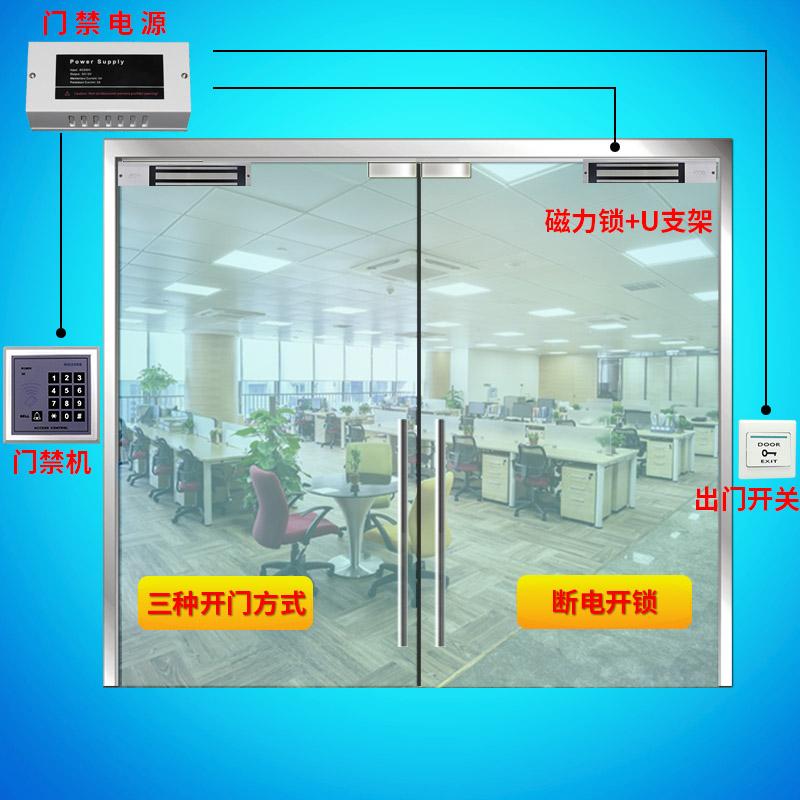 电子门禁系统一体机玻璃门双门套装密码刷卡智能门禁铁门锁磁力锁