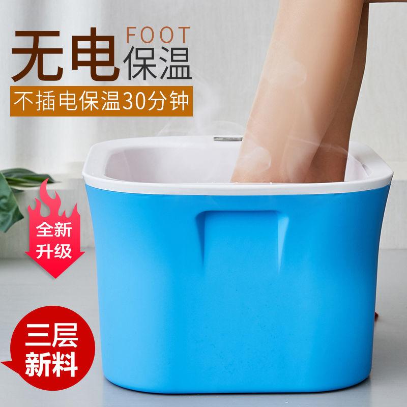 泡脚桶塑料足浴盆加厚保温洗脚桶过小腿泡脚盆恒温洗脚盆家用神器