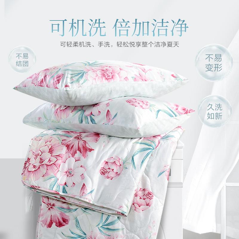 富安娜纯棉空调被七孔抗菌被子可水洗机洗单双人全棉夏凉被芯新品