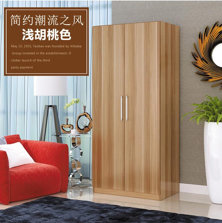 简约现代环保板式成人大衣柜234门实木衣橱简易卧室储物衣橱组装