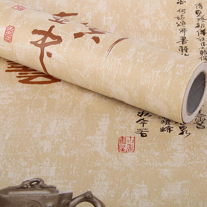 茶楼卧室书房客厅背景墙壁纸 3d 明清古典墙纸自粘茶道书法自贴墙纸