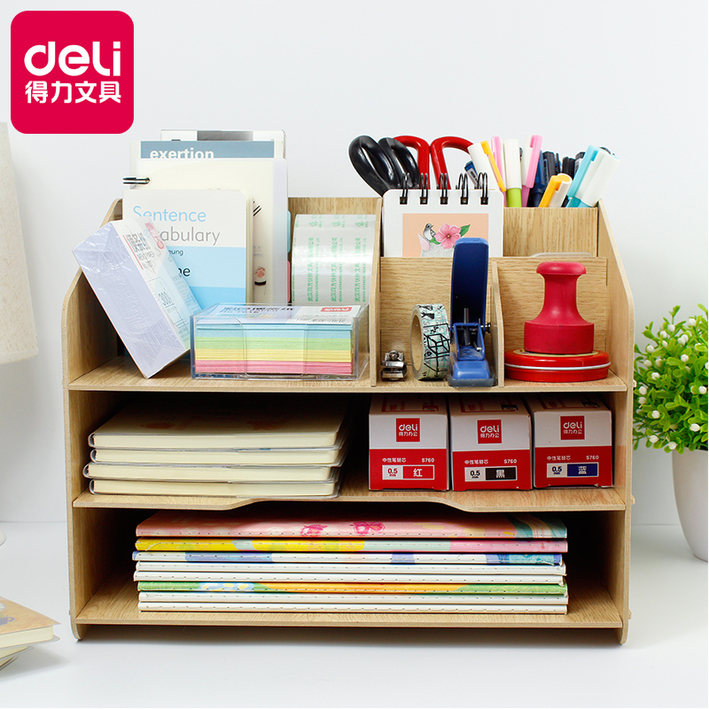 得力木质文件架资料架桌面收纳整理架子多功能文件栏收纳盒简易DIY书架学生创意文具格子办公用品组合置物架