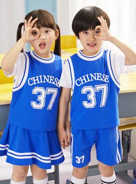 幼儿园园服夏装儿童校服套装啦啦队服六一演出运动会毕业照服大班