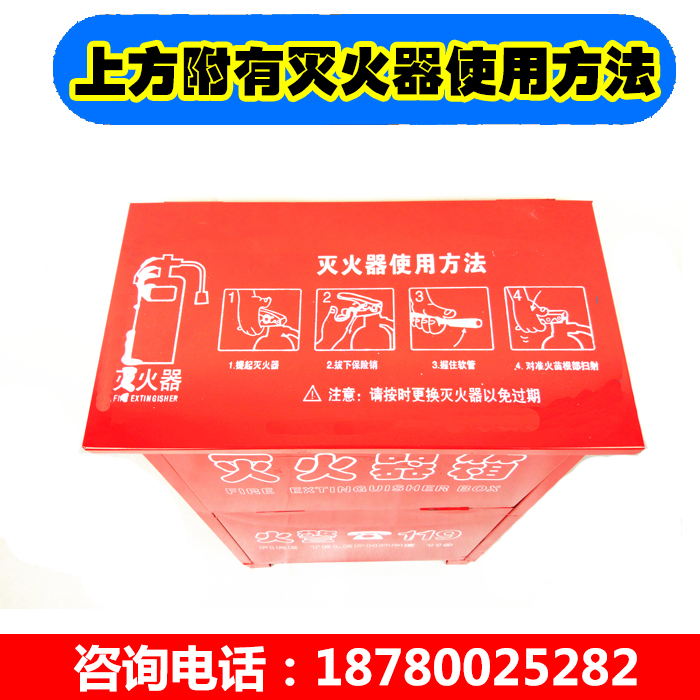 灭火器箱干粉4KG两只装套餐2/3/4/5/8kg箱子消防箱不锈钢灭火箱