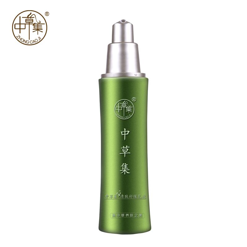 温和滋养保湿水润精华乳女士补水收缩毛孔 100g 中草集清肤舒缓乳液
