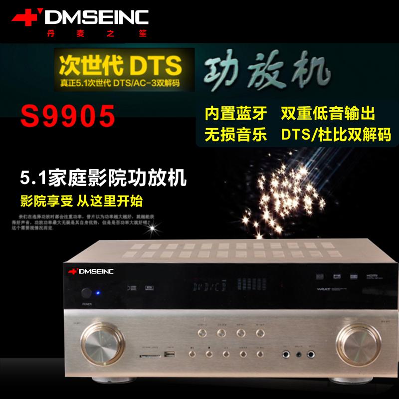 功放包邮 4K 光纤 HDMI 家庭影院套装蓝牙音响低音炮 5.1 号木质 1 丹麦