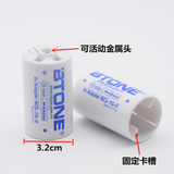 1 piece of 4 free shipping No. 5 to No. 1 battery converter adapter tube AA to D type gas stove water heater
