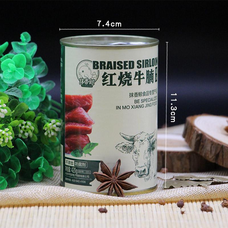 即食方便速食肉制品牛肉罐头户外食品罐头 420g 竹岛红烧牛腩罐头