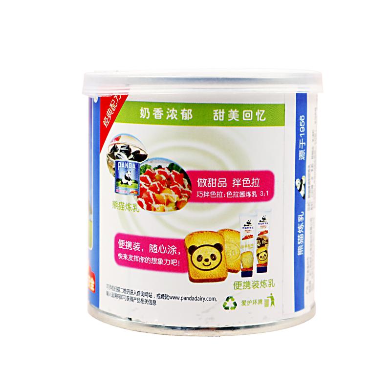 PANDA熊猫牌炼乳 甜炼乳 烘焙蛋挞蛋糕奶茶原料伴侣调制罐装 350g