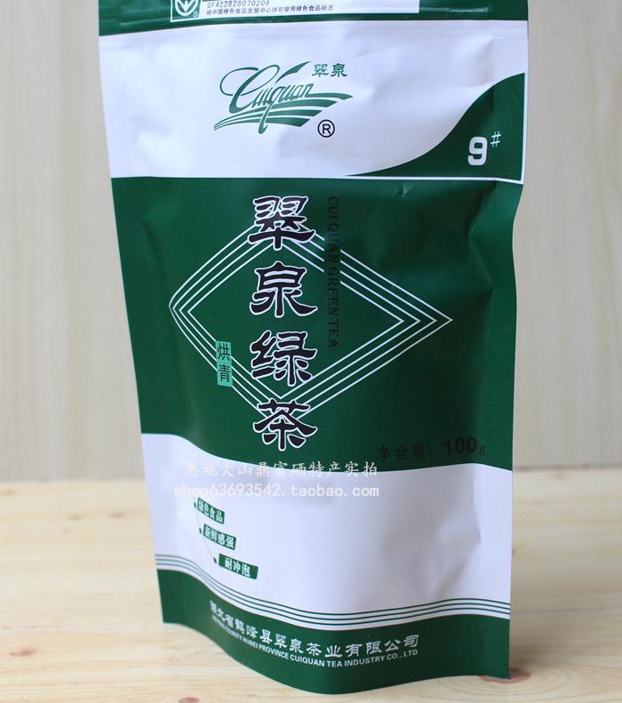 翠泉茶叶鹤峰绿茶 年新茶 2018 斤 1 烘青 9 翠泉绿茶 湖北恩施硒茶叶