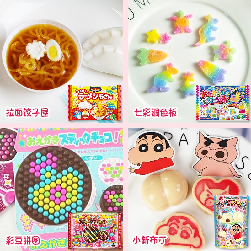 日本食玩可食小伶玩具套装抖音零食手工diy迷你小小世界女孩小玲