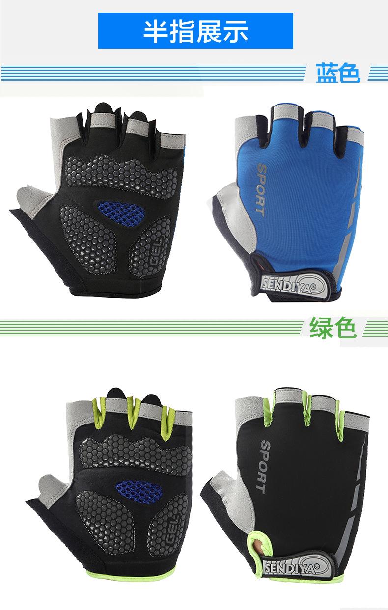 健身手套男骑行锻炼半指动感单车训练透气防滑耐磨薄瑜伽运动手套