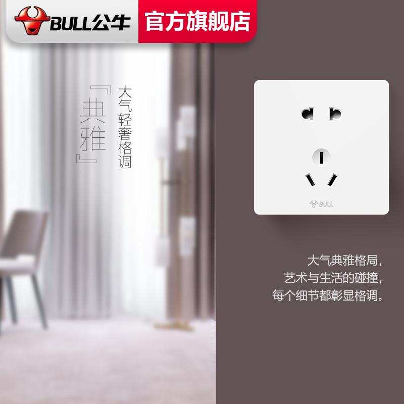 白 G12 插座多孔 USB 型大面板家用电源插座 86 公牛开关插座官方店装饰