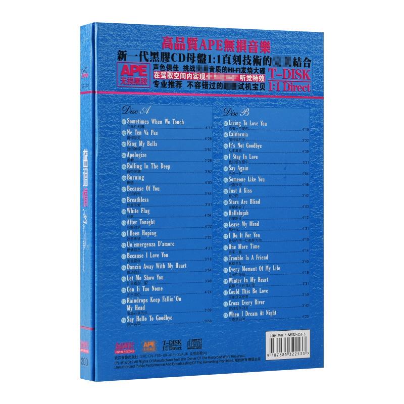 经典抒情蓝调cd欧美英文歌曲爵士乐BLUES R&B灵魂音