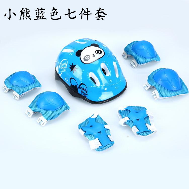 儿童轮滑护具头盔旱滑冰溜冰鞋护具套装滑板自行车护膝护手7件套