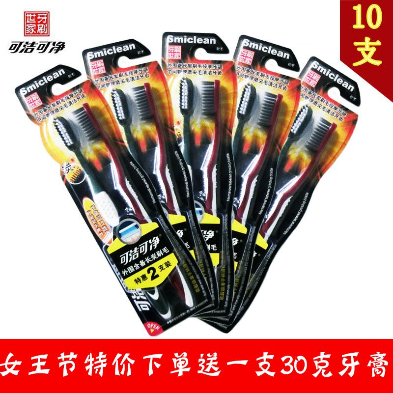 可潔可淨牙刷K339A 含備長炭刷毛物理磨尖毛軟毛牙刷護齦10支包郵