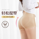 Anti-bare safety pants, four corners, abdomen, hips, underwear, boxer shorts, antibacterial cotton, cotton crotch, bottomless