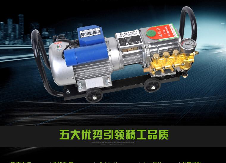 神鹰冠宙QL280 380型220v高压清洗机泵头配件洗车机泵头 水枪正品