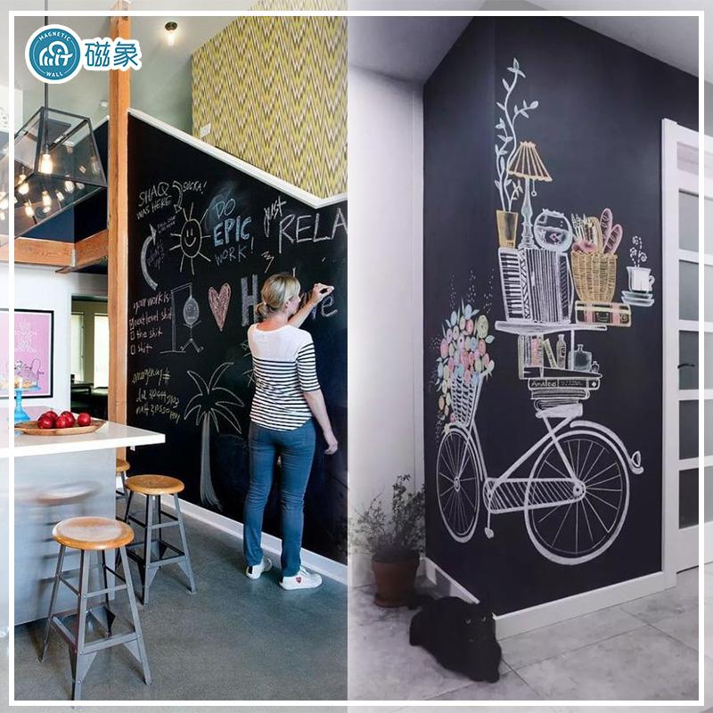 磁象黑板墙家用墙贴磁性儿童定制可移除涂鸦绘画创意装饰装修教学